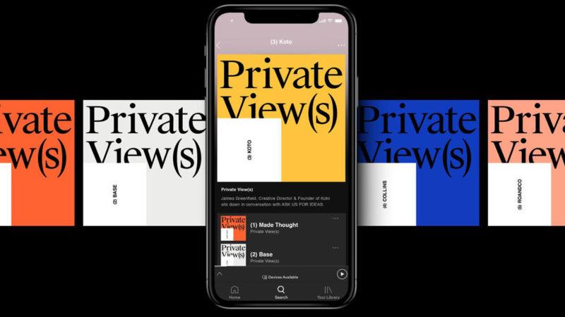 Private View(s)