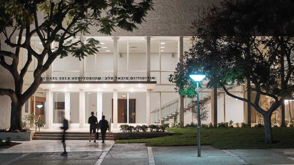 Michael Sela Auditorium_Weizmann Institute of Science_HQ Architects_ Photography by Dor Kedmi_exterior view night